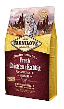 CARNILOVE INTO THE WILD FRESH CHICKEN & RABBIT FOR ADULT CATS ~GOURMAND (2KG)