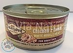 CARNILOVE INTO THE WILD ADULT CAT BLIK CHICKEN & LAMB (100 GRAM)