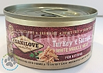 CARNILOVE INTO THE WILD KITTEN BLIK TURKEY & SALMON (100 GRAM)
